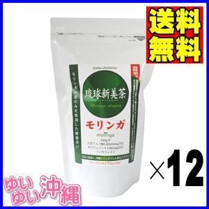 琉球新美茶 モリンガ茶ティーバッグ (2g×30包)×12個|matayoshiyakusouen