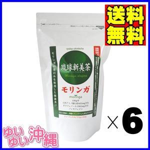 琉球新美茶 モリンガ茶 ティーバッグ (2g×30包)×6個|matayoshiyakusouen