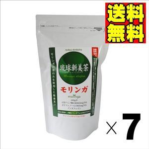 琉球新美茶(モリンガ茶) 60g(ティーバッグ2g×30包)×7個 matayoshiyakusouen