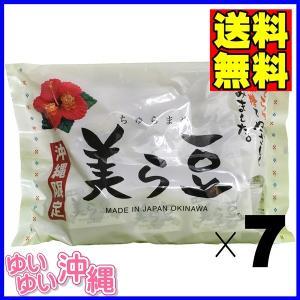 美ら豆 黒糖そら豆 お徳用 (10g×24包入)×7個 matayoshiyakusouen