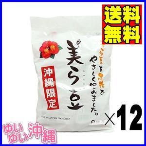 美ら豆 黒糖そら豆 (10g×8包入)×12個 matayoshiyakusouen