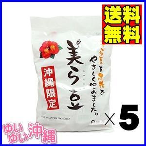 美ら豆 黒糖そら豆 (10g×8包入)×5個 matayoshiyakusouen
