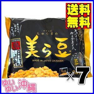 美ら豆 島胡椒 お徳用 (10g×24包入)×7個 matayoshiyakusouen