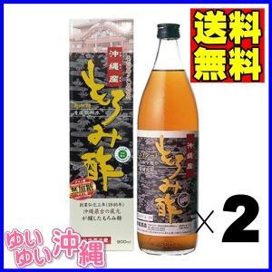 沖縄産 もろみ酢 無加糖 900ml×2本 matayoshiyakusouen