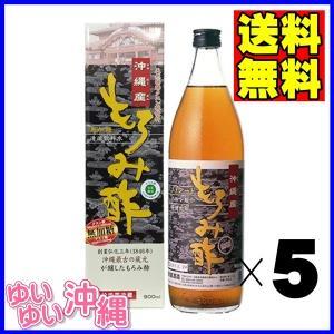 沖縄産 もろみ酢 無加糖 900ml×5本 matayoshiyakusouen