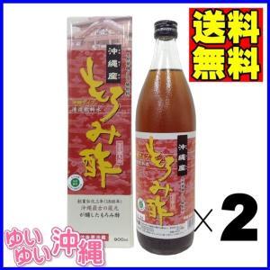 沖縄産 もろみ酢 加糖タイプ 900ml×2本 matayoshiyakusouen