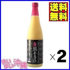 忠考酒造の 黒あまざけ 720ml×2本 matayoshiyakusouen