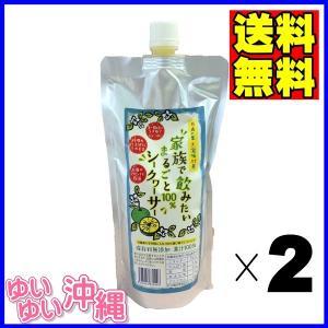 家族で飲みたいまるごと100%シークヮーサー 500ml|matayoshiyakusouen