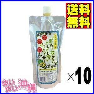 家族で飲みたい まるごと シークワーサー 500ml×10個 matayoshiyakusouen