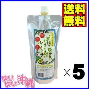 家族で飲みたい まるごと シークワーサー 500ml×5個 matayoshiyakusouen