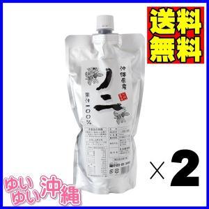 沖縄県産ノニ 果汁100% 500ml (パウチ)|matayoshiyakusouen