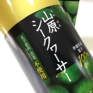 山原シークヮーサー 果汁100% 720ml×6本【送料無料】|matayoshiyakusouen|02