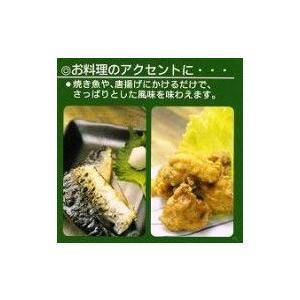 山原シークヮーサー 果汁100% 720ml×6本【送料無料】|matayoshiyakusouen|06