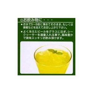 山原シークヮーサー 果汁100% 300ml×24本【送料無料】|matayoshiyakusouen|03