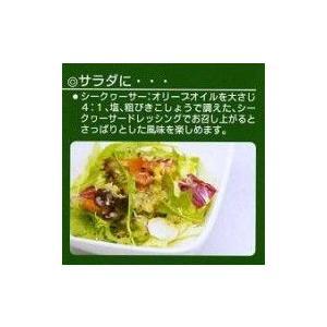 山原シークヮーサー 果汁100% 300ml×24本【送料無料】|matayoshiyakusouen|05