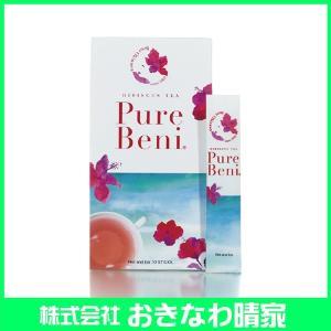 Pure Beni(ぴゅあべに) 1.4g×10包入|matayoshiyakusouen