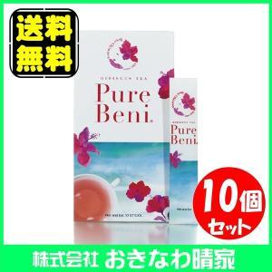 Pure Beni(ぴゅあべに)(1.4g×10包入)×10個【送料無料】|matayoshiyakusouen