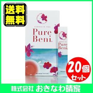 Pure Beni(ぴゅあべに)(1.4g×10包入)×20個【送料無料】|matayoshiyakusouen