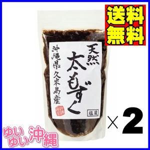 久米島産天然太もずく(塩蔵) 500g|matayoshiyakusouen