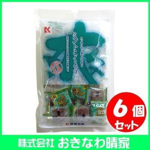 ミント黒糖 150g(個包装込)×6個|matayoshiyakusouen