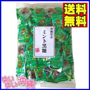 ミント黒糖 540g(約100個入)|matayoshiyakusouen