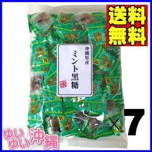 ミント黒糖 540g(約100個入)×7袋|matayoshiyakusouen