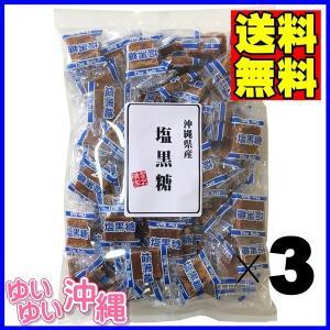 塩黒糖 540g(約100個入)×3袋|matayoshiyakusouen