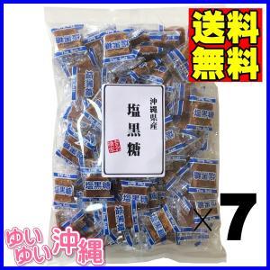 塩黒糖 540g(約100個入)×7袋|matayoshiyakusouen
