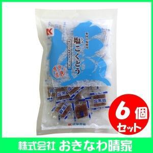 塩黒糖 150g(個包装込)×6個|matayoshiyakusouen