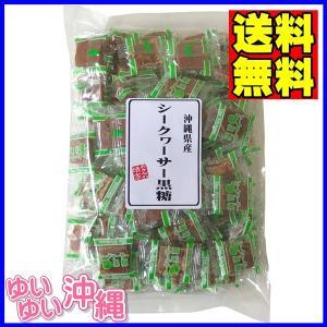 シークワーサー黒糖 540g(約100個入)|matayoshiyakusouen