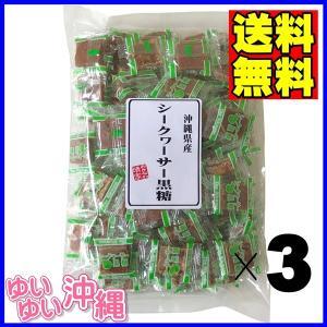 シークワーサー黒糖 540g(約100個入)×3袋|matayoshiyakusouen