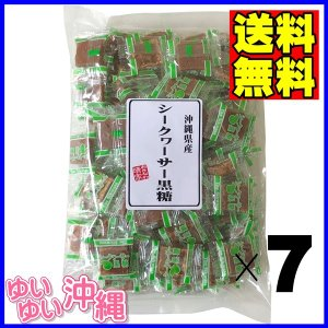 シークワーサー黒糖 540g(約100個入)×7袋|matayoshiyakusouen
