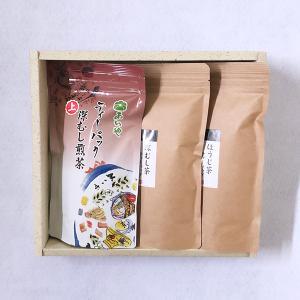 ティーバッグ 詰め合わせ 深むし煎茶/茶/上・深むし煎茶/緑・ほうじ茶 A-126 お中元 お茶 緑茶 プレゼント 日本茶 贈り物 ギフト お土産 帰省土産|matcha