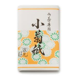 懐紙 小菊紙 (茶道具セット 茶道 道具 セット 抹茶 ギフト 贈り物)|matcha