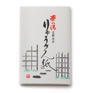 懐紙 りゅうさん紙 (茶道具セット 茶道 道具 セット 抹茶 ギフト 贈り物)|matcha