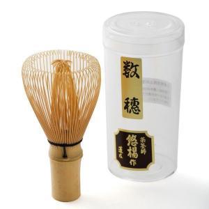 茶筅 数穂 悠楊作(日本製) (茶道具セット 茶道 道具 セット 抹茶 ギフト 贈り物)|matcha