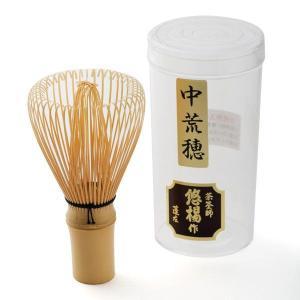 茶筅 中荒穂 悠楊作(日本製) (茶道具セット 茶道 道具 セット 抹茶 ギフト 贈り物)|matcha