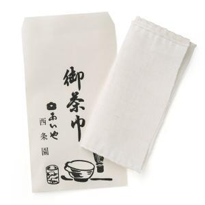 茶巾(片麻) (茶道具セット 茶道 薄茶用 抹茶 ギフト 贈り物)|matcha