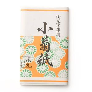 小菊紙(男性用) (茶道具セット 茶道 薄茶用 抹茶 ギフト 贈り物)|matcha