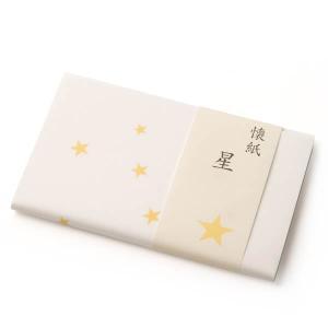 星 懐紙 (茶道具セット 茶道 薄茶用 抹茶 ギフト 贈り物)|matcha