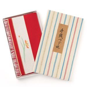 懐紙入れ (茶道具セット 茶道 薄茶用 抹茶 ギフト 贈り物)|matcha