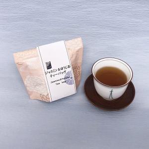 ジャスミン&ほうじ茶 ティーバッグ 10袋入 お中元 お茶 緑茶 プレゼント 日本茶 普段使い 贈り物 ギフト お取り寄せ お土産 帰省土産|matcha