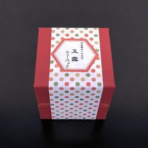 玉露ティーバッグ 箱 2.5g×5袋入 お中元 お茶 緑茶 日本茶 プレゼント お徳用 普段使い 贈り物 ギフト お取り寄せ お土産 帰省土産|matcha