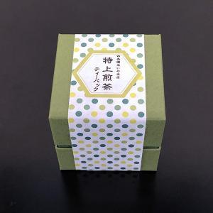 特上煎茶ティーバッグ 箱 2.5g×5袋入 お中元 お茶 緑茶 日本茶 プレゼント お徳用 普段使い 贈り物 ギフト お取り寄せ お土産 帰省土産|matcha