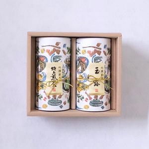 玉露200g缶入・特上煎茶200g缶入 「A-104」 贈り物 ギフト|matcha