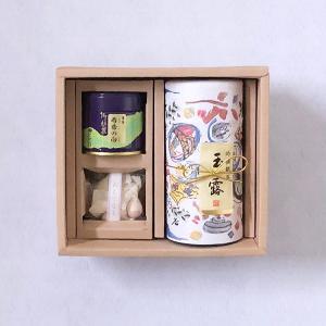 玉露200g缶入・抹茶寿香の白30g缶入・おもてなし 和三盆 「O-47」 贈り物 ギフト|matcha