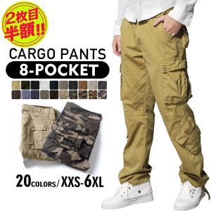 2本目半額!カーゴパンツ メンズ 大きいサイズ メンズ ゆったり 作業服 8ポケット ボトムス カラ...