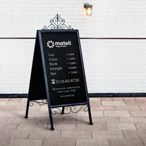 看板 店舗什器 外用 黒板 ブラックボード チョーク アイアン カフェ 内装 設計 おしゃれ アンテ...