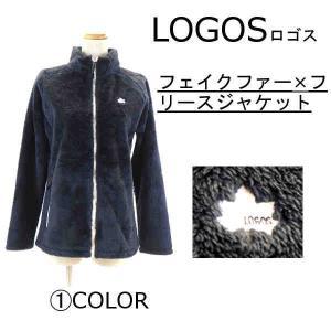 LOGOSロゴス フェイクファー×フリース ジャケット(M・L・LLサイズ)レディース