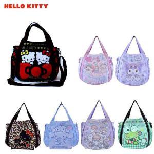 Hello Kittyハローキティ バルーンバック(Sサイズ)